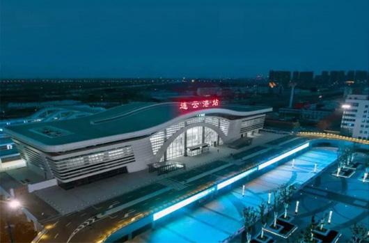 連云港高鐵站